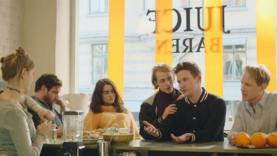SVT:s nya dramaserie Juicebaren.