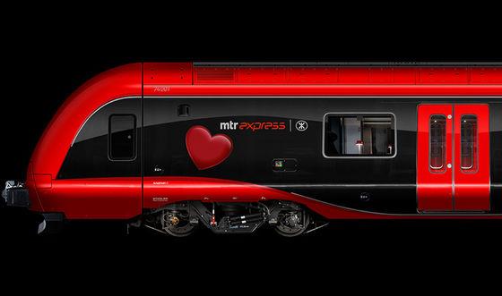 MTR Express.