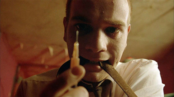 Trainspotting, 1996.