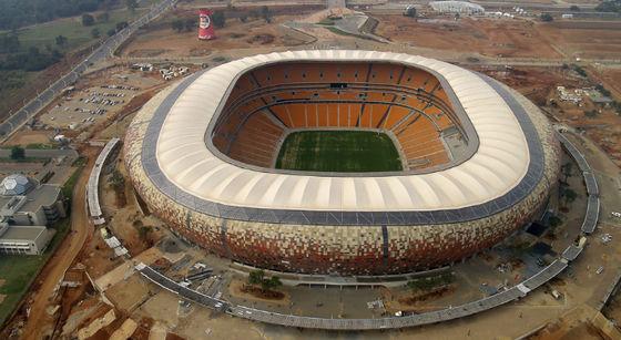 På bilden: gigantiska FNB Stadium i Soweto