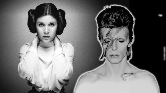 Carrie Fisher och David Bowie.