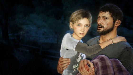 Joel i The Last of Us.