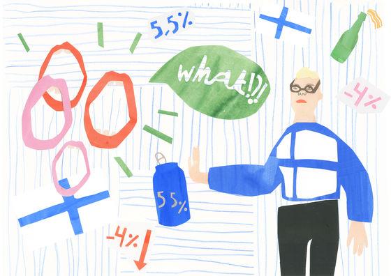 Illustration: Ingrid Eriksson Grönberg.