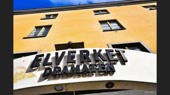 Bild: Jonas Ekströmer/TT | Det gamla Elverket på Linnégatan. Arkivbild.