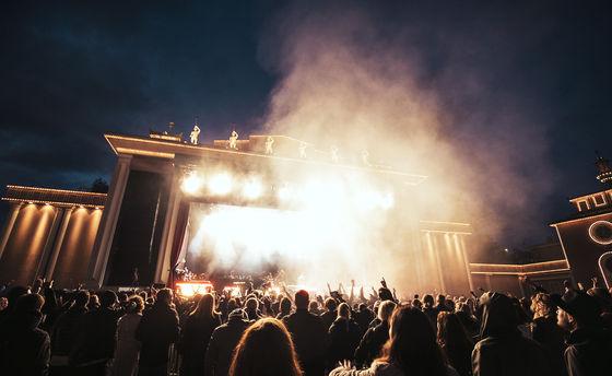 Stora scenen, Liseberg.