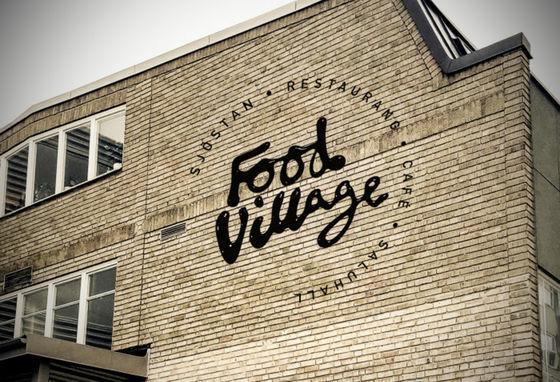 Food Village.